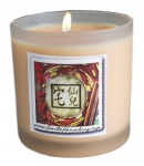 SANDALWOOD  MAGICAL CANDLE